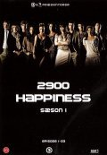 2900 Happiness  (serial 2007-2009) is the best movie in Malene Schwartz filmography.