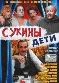 Sukinyi deti movie in Larisa Udovichenko filmography.