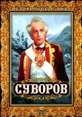 Suvorov is the best movie in Mikhail Astangov filmography.