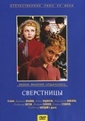 Sverstnitsyi is the best movie in Vladimir Koretsky filmography.