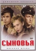 Syinovya movie in Oleg Zhakov filmography.