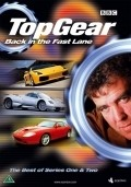 Top Gear is the best movie in James May filmography.