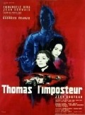 Thomas l'imposteur movie in Charles Aznavour filmography.