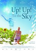 Up! Up! To the Sky movie in Katja Riemann filmography.