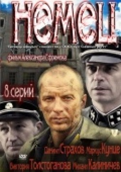 Nemets (serial) movie in Anatoli Kuznetsov filmography.