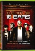 The Art of 16 Bars: Get Ya' Bars Up movie in Method Man filmography.