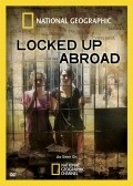 Banged Up Abroad is the best movie in Madlen Bouyer filmography.