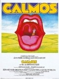 Calmos movie in Jean-Pierre Marielle filmography.