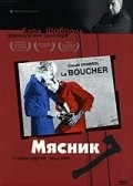 Le boucher movie in Claude Chabrol filmography.