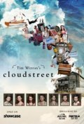 Cloudstreet is the best movie in Ron Haddrick filmography.