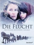 Die Flucht is the best movie in Jurgen Hentsch filmography.