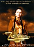 Zuleyha is the best movie in Gafur Kayum filmography.