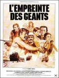 L'empreinte des geants movie in Mario Adorf filmography.