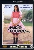 Marie-poupee movie in Andre Dussollier filmography.