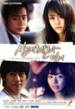 Sinderella Eonni is the best movie in Ko Se Won filmography.