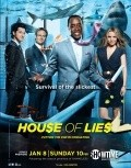 House of Lies movie in Kristen Bell filmography.