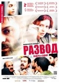 Jodaeiye Nader az Simin movie in Asghar Farhadi filmography.