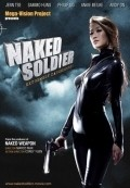 Naked Soldier movie in Sammo Hung filmography.