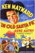 In Old Santa Fe is the best movie in Ken Maynard filmography.