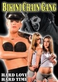 Bikini Chain Gang movie in Fred Olen Ray filmography.
