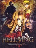 Hellsing III is the best movie in Victoria Harwood filmography.