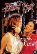 Demon's Claw movie in Lloyd A. Simandl filmography.
