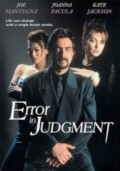 Error in Judgment movie in Joanna Pacula filmography.
