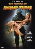 The Return of Swamp Thing movie in Jim Wynorski filmography.