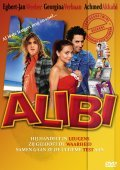 Alibi is the best movie in Kees Boot filmography.