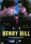 Henry Hill movie in Moira Kelly filmography.