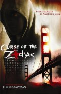Curse of the Zodiac movie in Ulli Lommel filmography.