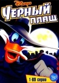 Darkwing Duck movie in Jim Cummings filmography.