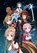 Sword Art Online is the best movie in Cassandra Morris filmography.