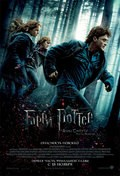 Harry Potter and the Deathly Hallows: Part 1 movie in David Yates filmography.