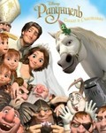 Tangled Ever After movie in Nathan Greno filmography.
