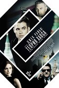 Jack Ryan: Shadow Recruit is the best movie in Chris Pine filmography.