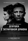 The Girl with the Dragon Tattoo movie in David Fincher filmography.
