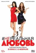 Nerealnaya lyubov movie in Gosha Kutsenko filmography.