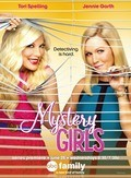 Mystery Girls movie in Bethany «Rose» Hill filmography.