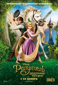 Tangled movie in Nathan Greno filmography.