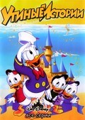 DuckTales movie in Frank Welker filmography.
