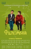 Philomena movie in Stephen Frears filmography.