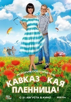 Kavkazskaya plennitsa! is the best movie in Larisa Udovichenko filmography.