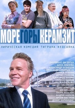 More. Goryi. Keramzit (serial) movie in Yuri Stoyanov filmography.
