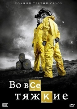 Breaking Bad movie in Jonathan Banks filmography.