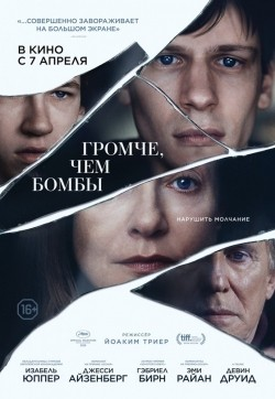 Louder Than Bombs movie in Gabriel Byrne filmography.