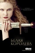 The White Queen is the best movie in Rebecca Ferguson filmography.