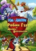 Tom and Jerry: Robin Hood and His Merry Mouse movie in Tony Cervone filmography.