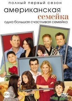 Modern Family movie in Ty Burrell filmography.