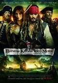 Pirates of the Caribbean: On Stranger Tides movie in Rob Marshall filmography.